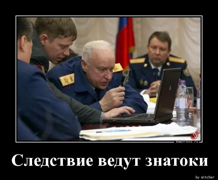 http://images.vfl.ru/ii/1552927083/dd42ab9d/25817358.jpg