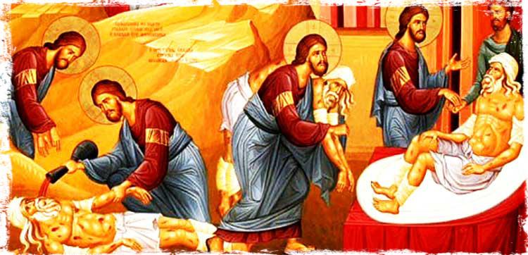 იგავი მოწყალე სამარიტელზე