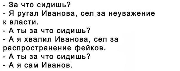 http://images.vfl.ru/ii/1552946878/a7a59453/25821150_m.jpg