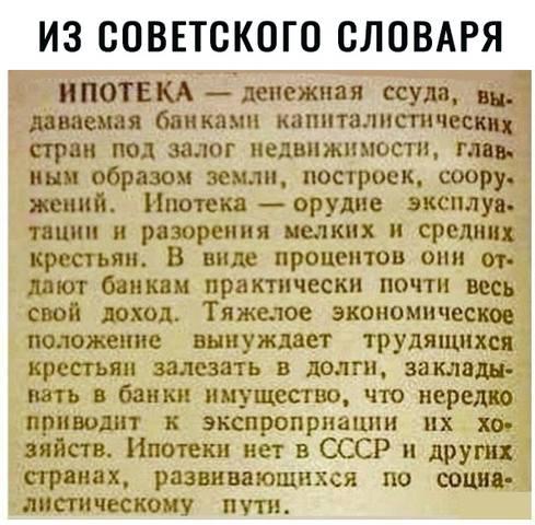 http://images.vfl.ru/ii/1552984678/9ec3d57e/25824771_m.jpg