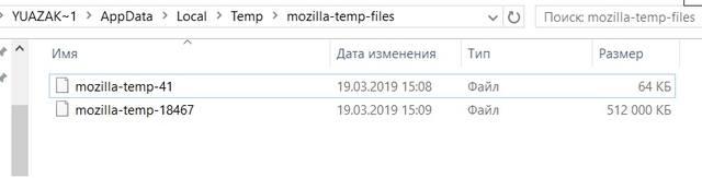 http://images.vfl.ru/ii/1552985375/8855d289/25824983_m.jpg
