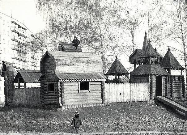 http://images.vfl.ru/ii/1553000375/cddb64f5/25828762_m.png