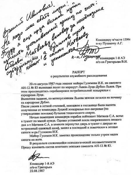 http://images.vfl.ru/ii/1553030006/506200ec/25835128.jpg
