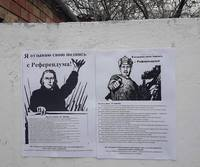 http://images.vfl.ru/ii/1553032068/d86c3d9b/25835391_s.jpg