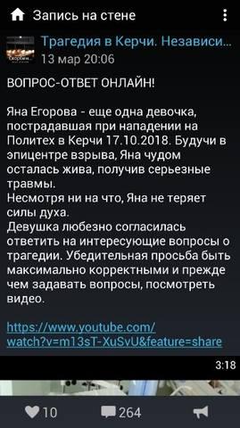 http://images.vfl.ru/ii/1553067944/9b5ec4a3/25838553_m.jpg