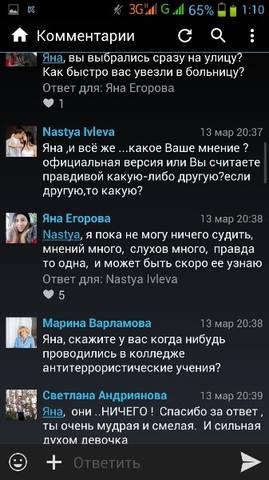 http://images.vfl.ru/ii/1553068025/853b620f/25838570_m.jpg