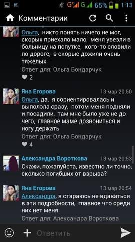 http://images.vfl.ru/ii/1553068081/c5c07ed1/25838576_m.jpg