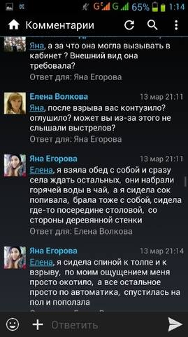 http://images.vfl.ru/ii/1553068181/2e11df32/25838608_m.jpg