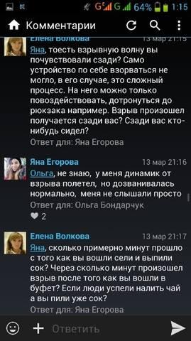 http://images.vfl.ru/ii/1553068242/8225a23e/25838655_m.jpg