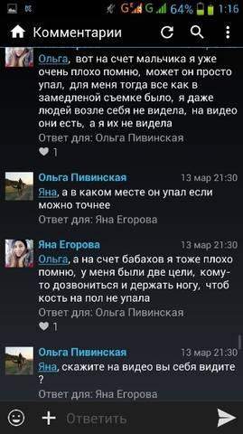 http://images.vfl.ru/ii/1553068388/4e2a18b7/25838690_m.jpg