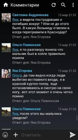 http://images.vfl.ru/ii/1553068415/90e2858a/25838722_m.jpg