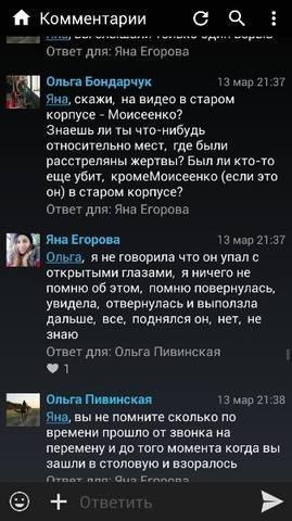 http://images.vfl.ru/ii/1553068495/ff4d0f51/25838750_m.jpg