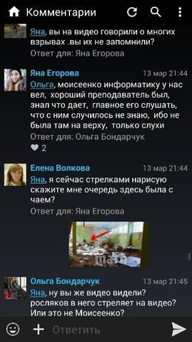 http://images.vfl.ru/ii/1553068877/c5cc2ff6/25838809_m.jpg