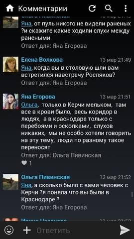 http://images.vfl.ru/ii/1553068935/f679f4fb/25838850_m.jpg