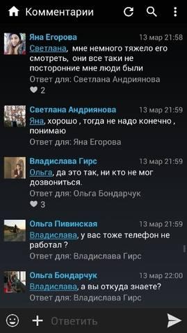 http://images.vfl.ru/ii/1553069089/53d2acf3/25838911_m.jpg