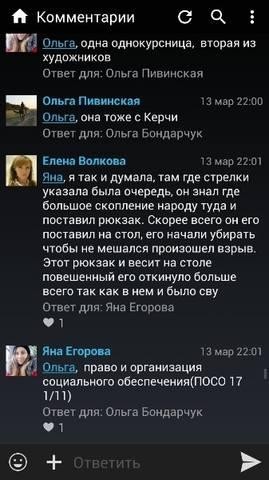 http://images.vfl.ru/ii/1553069128/0a2ede7c/25838919_m.jpg