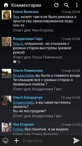 http://images.vfl.ru/ii/1553069569/52514eb3/25839133_m.jpg