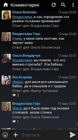 http://images.vfl.ru/ii/1553069593/a4b85d51/25839165_m.jpg