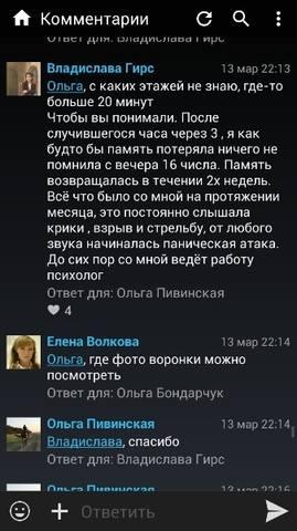 http://images.vfl.ru/ii/1553069706/0dd7f3c1/25839206_m.jpg