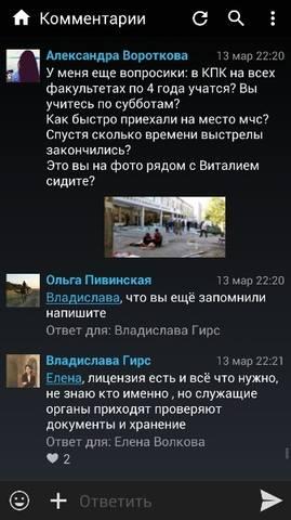 http://images.vfl.ru/ii/1553069780/bf7dc723/25839231_m.jpg