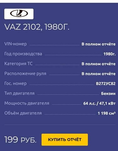 http://images.vfl.ru/ii/1553074814/09de29f4/25841201_m.jpg