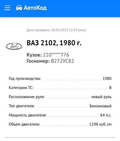 http://images.vfl.ru/ii/1553075878/99cd0b78/25841458_m.jpg