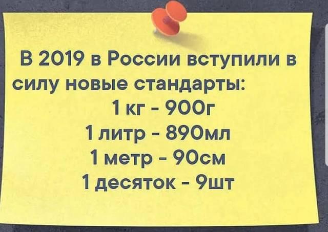 http://images.vfl.ru/ii/1553101463/da07f5d8/25847989_m.jpg