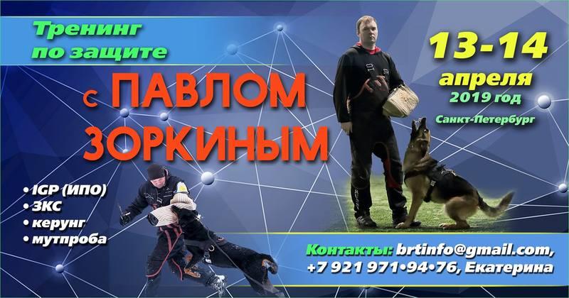 http://images.vfl.ru/ii/1553101964/bfc4108a/25848171_m.jpg