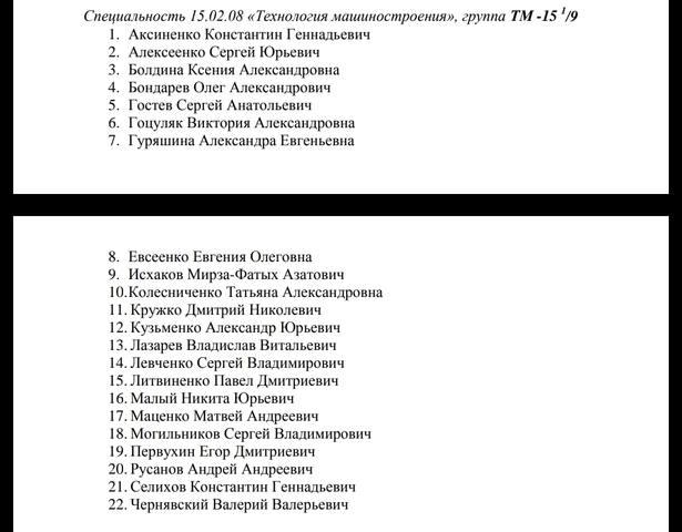 http://images.vfl.ru/ii/1553103468/91695051/25848630_m.jpg