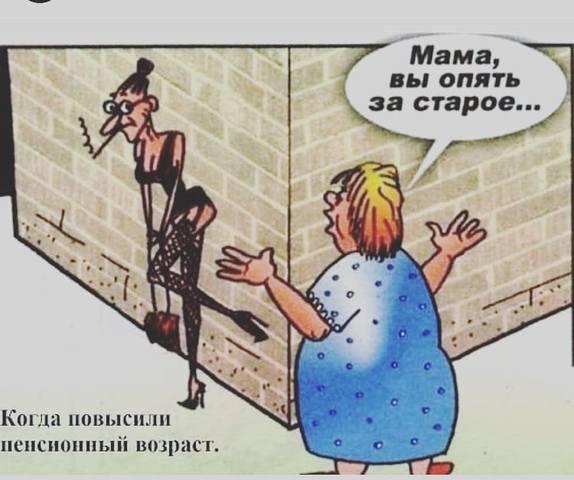 http://images.vfl.ru/ii/1553106958/5d4f6459/25849577_m.jpg