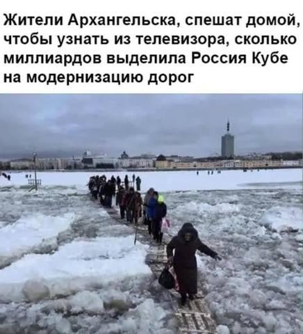 http://images.vfl.ru/ii/1553110820/1e81916a/25850528_m.jpg