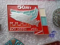 http://images.vfl.ru/ii/1553155255/ba9bcee7/25855474_s.jpg