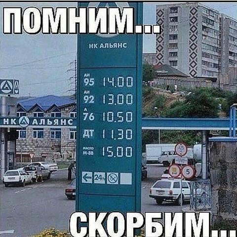 http://images.vfl.ru/ii/1553173752/f21b2692/25860608_m.jpg