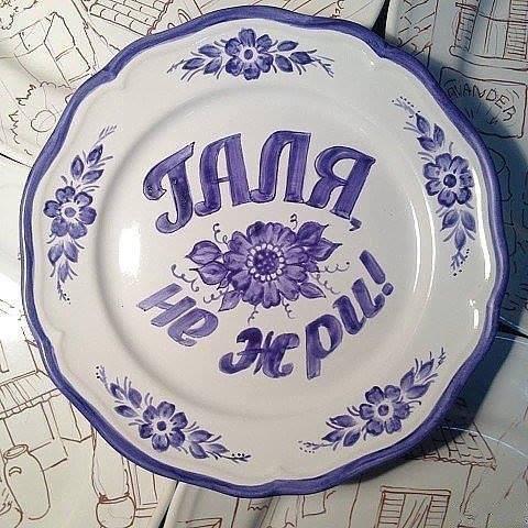 http://images.vfl.ru/ii/1553175021/0208344a/25860850_m.jpg