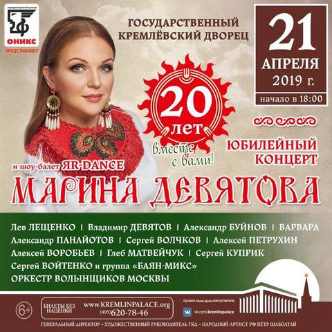 http://images.vfl.ru/ii/1553176517/d994dd06/25861111_m.jpg