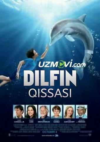 Dilfin qissasi / история дельфина