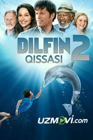 Dilfin qissasi 2 / история дельфина 2