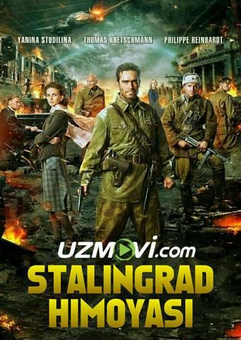 Stalingrad himoyasi / сталинград