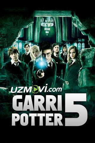 Garri Potter 5 / гарри поттер 5