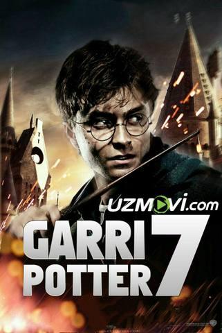 Garri Potter 7 / гарри поттер 7
