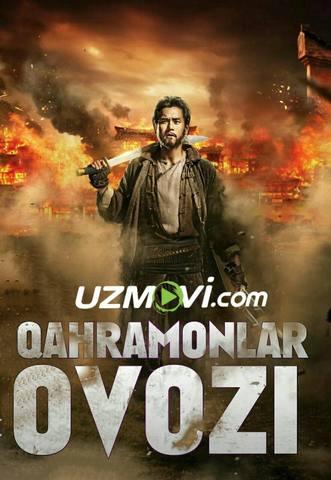 Qahramonlar ovozi / зов героев