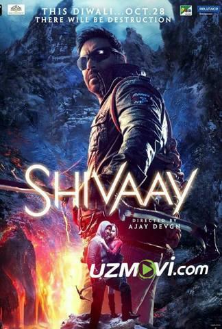 Shivay / Шивай
