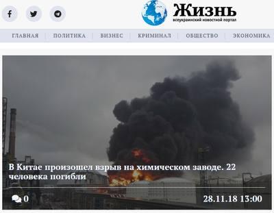 http://images.vfl.ru/ii/1553238699/1b25adf6/25869196_m.jpg