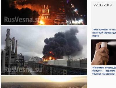 http://images.vfl.ru/ii/1553238699/84b8de48/25869194_m.jpg