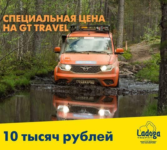 http://images.vfl.ru/ii/1553243386/d1433932/25870316_m.jpg