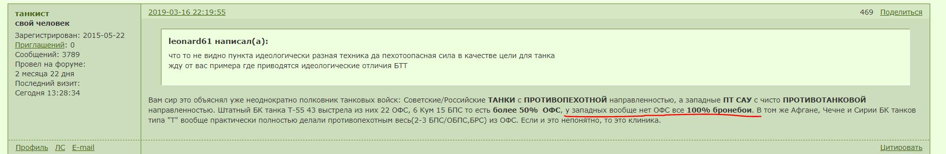 http://images.vfl.ru/ii/1553248416/79ab5f8f/25871646.png