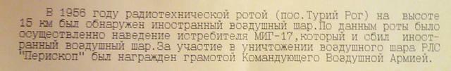 http://images.vfl.ru/ii/1553273435/4bbed0bb/25877732_m.jpg