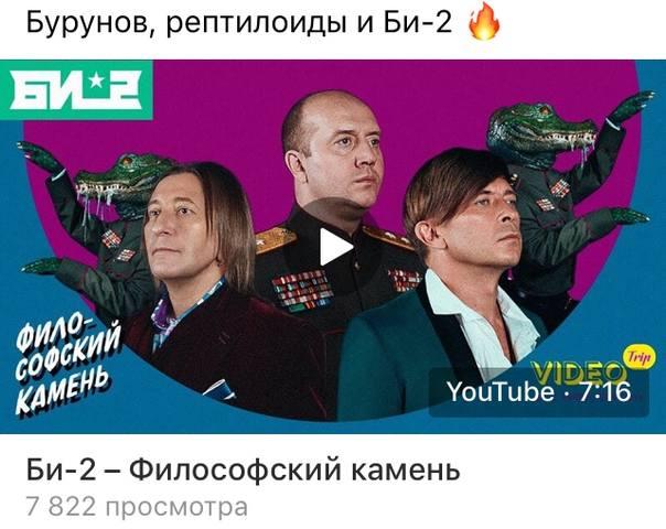 http://images.vfl.ru/ii/1553275312/11205a8e/25878417_m.jpg