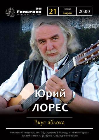 http://images.vfl.ru/ii/1553315682/98a2b30e/25882044_m.jpg