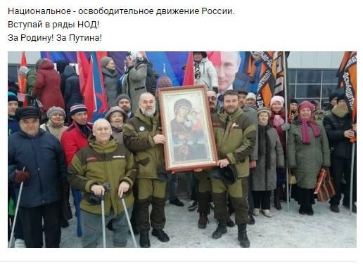 http://images.vfl.ru/ii/1553344823/c5039501/25886952_m.jpg